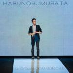 Next Generation - Murata Haronobu - Ph D. Munegato
