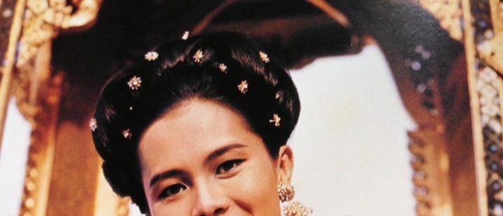 Sirikit di Thailandia giovane
