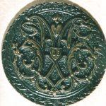 Bottone fine '800 con stemma della Chiesa del Sacro Cuore a Parigi