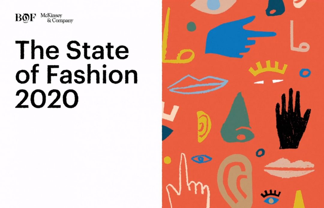 the-state-of-fashion